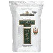 Tamaki Gold Rice, California Koshihikari Short Grain