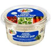 Good Foods Creamy Ranch Yogurt Dip