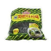 Otoogi Cut Seaweed