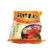 Six Fortune Hsin Tsu Rice Steak