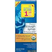 Mommy's Bliss Cough Syrup & Mucus Relief, Organic, + Immunity Boost