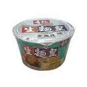 Sau Tao King Cup Seafood Noodle