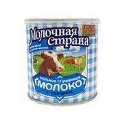Moloch Sweetened Condensed Milk