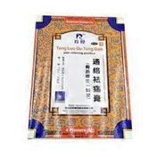 Tong Luo Qu Tong Gao Pain Relieving Poultice Plasters