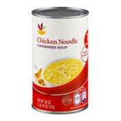 SB Chicken Noodle Condensed Soup
