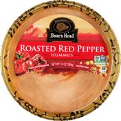Boar's Head Hummus, Roasted Red Pepper