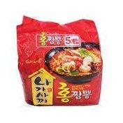 Samyang Nagasaki Hong Jjampong Instant Noodles