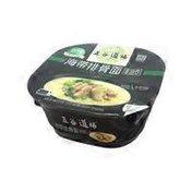 Wugudaochang Seaweed & Pork Rib Instant Noodles