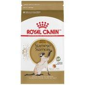 Royal Canin Feline Breed Nutrition Adult Siamese Cat Food