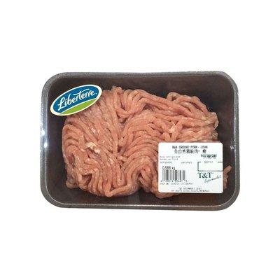 * Raw Lean Ground Pork