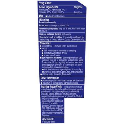 Coppertone Sport Sunscreen Lotion SPF 50