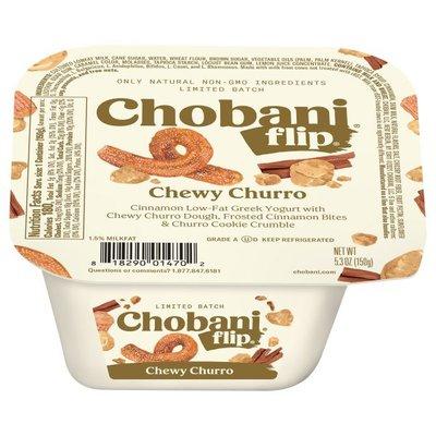Chobani Autumn Harvest Crisp Low-Fat Greek Yogurt