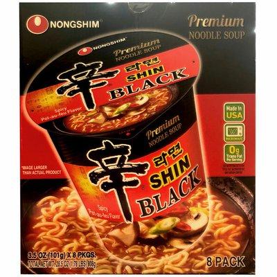 Nongshim Shin Black Premium Noodle Soup