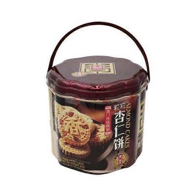 Macau HongHong Almond Cake in Tin Can