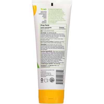 Alba Botanica Maximum Strength Face & Body Scrub