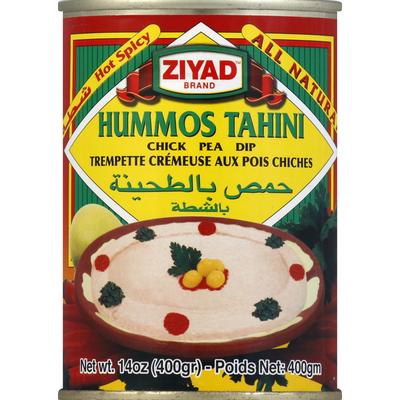 Ziyad Hummos Tahini, Hot Spicy