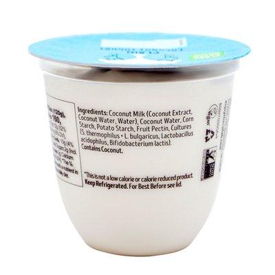 The Collaborative Plain, Plant-Based Coconut Yogurt