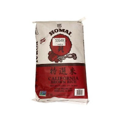 Homai California Brown Rice