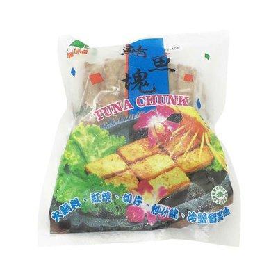 Layonna Vegetarian Health Food Vegetarian Tuna Chunk