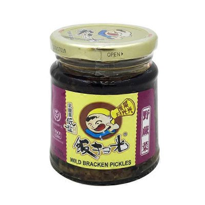 FSG Wild Bracken Pickle Sauce