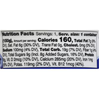 Daiya Yogurt Alternative, Blueberry