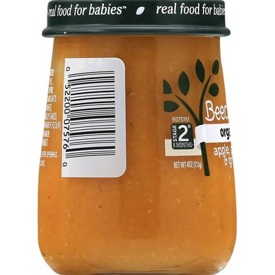 Beech-Nut Organics Apple, Pumpkin & Granola