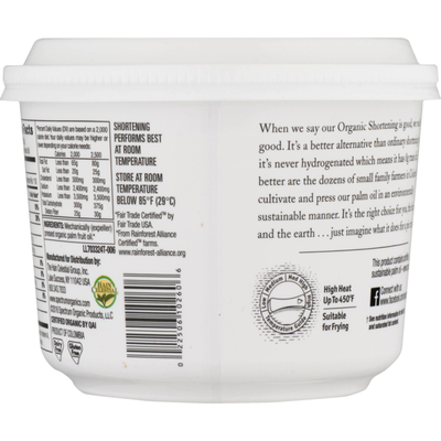 Spectrum Culinary Organic All-Vegetable Shortening