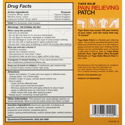 Tiger Balm Pain Relieving Patch