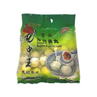 Wzw Fish Ball With Meat