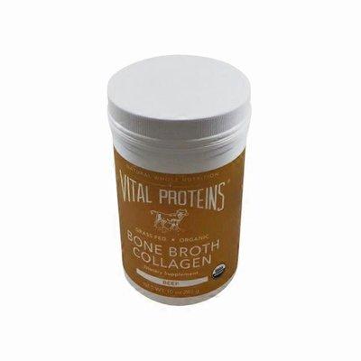 Vital Proteins Bone Broth Collagen 10 G Dietary Supplement Powder, Beef
