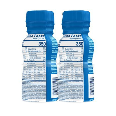 Ensure Enlive Advanced Nutrition Shake Milk Chocolate Ready to Drink Bottles