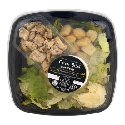 SB Caesar Salad with Chicken