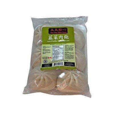 Ten Ten Dim Sum Leeks Pork Bun