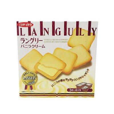 Itoh Languly Vanilla Cream Sandwich Cookies