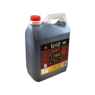 Vtg 5-Year Superior Mature Vinegar P