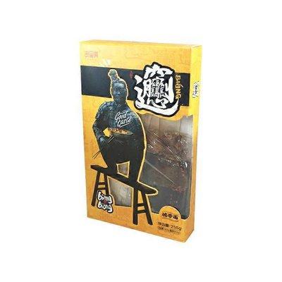 Lcm Shanxi Biang Biang Noodle
