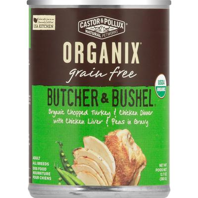 Organix Dog Food, Organic Chopped Turkey & Chicken Dinner with Chicken Liver & Peas in Gravy