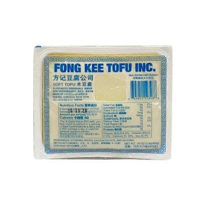 Fong Kee Soft Tofu