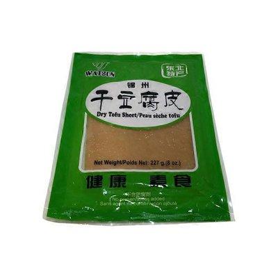 Watsons Dried Tofu Sheet