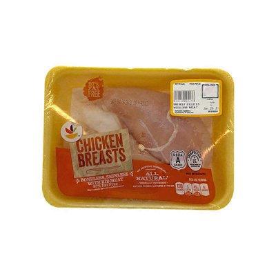 Perdue Fit & Easy Chicken Breasts Boneless Skinless