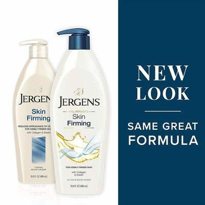Jergens Oil Infused Skin Firming Moisturizer