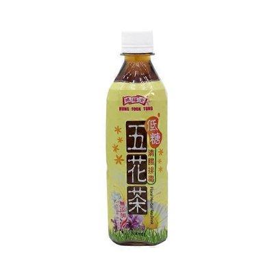 Hung Fook Tong Floral Herbal Tea