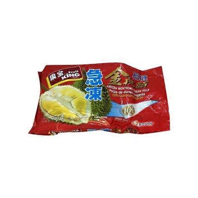 Sunshine Frozen Durian Meat
