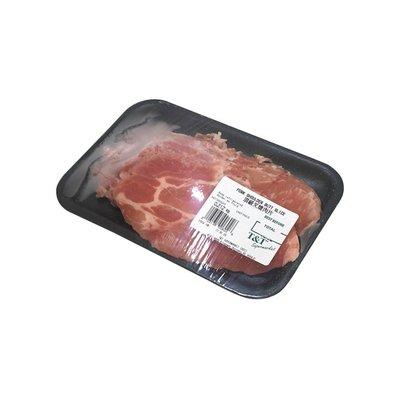 Pork Shoulder Butt Slice