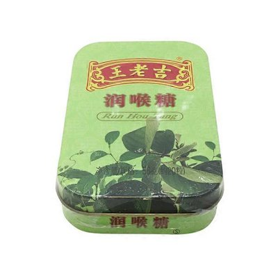 Wong Lu Kut Throat Candy