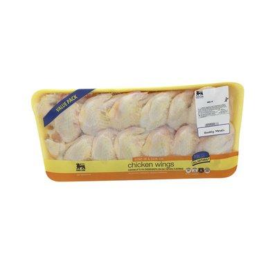 Food Lion Bone-In & Skin-On Chicken Wings Value Pak