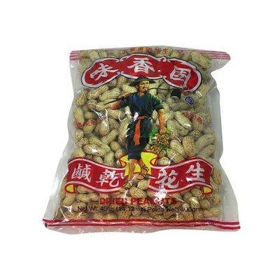 Farmer Fried Peanuts