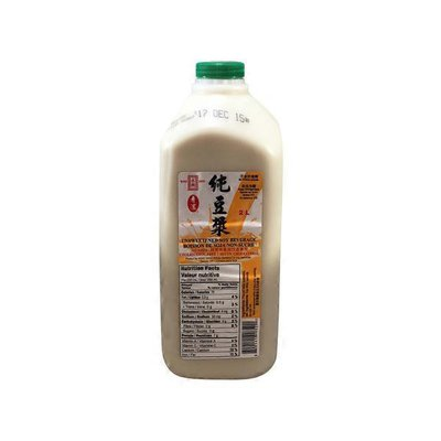 Wing Hing Unsweetened Soy Milk