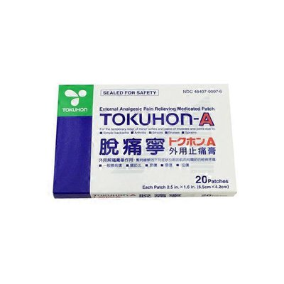 Takuhon-A External Pain Relieving Patch