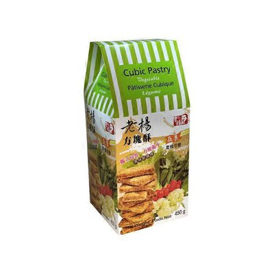 Tk Cubic Pastry Vegetable